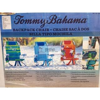 TOMMY BAHAMA 海灘椅、躺椅、涼椅 可揹、可提 攜帶方便 好康多精選 福利大放送 COSTCO 代購 好市多