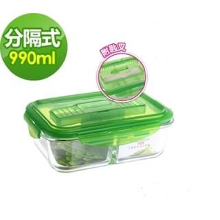 Snapware 康寧 密扣 分隔保鮮盒/微波盒/便當盒 長方形 990ml(附餐具)