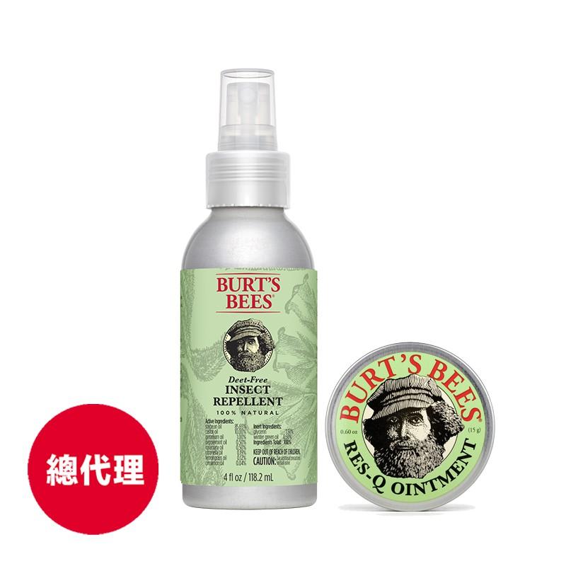 【Burts Bees小蜜蜂爺爺】神奇紫草霜15g+檸檬草防蚊液118.2ml