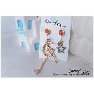 ◎Cherry2 shop◎手作。月亮上的精靈~橘色貓眼石不對稱水鑽長鍊夾式耳環/手工耳夾A7150☆