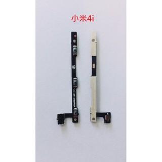 小米 4I 小米4i MI 4i 開關機排線 電源鍵 開機鍵 電源排線 開機鈕 音量排線 音量調整排線
