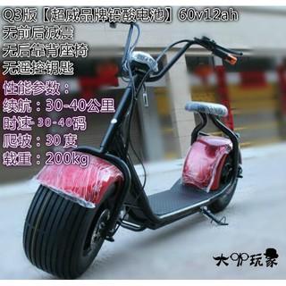 Q3哈雷電動機車新款哈雷電動車60v兩輪代步車寬胎電動滑板車大輪胎自行車T1