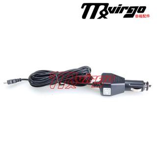 MINI USB 4米專用車充線 可以用於GPS 行車記錄器 可藏入A柱 線長4m Papago P0 P1X P3 適用