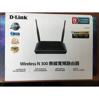 D-Link DIR-612 N300 無線寬頻路由器 無線分享器 WiFi分享器|Vicky's