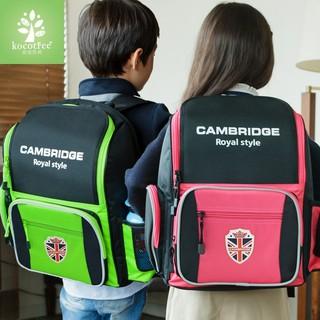 kocotree韓版書包小學生女6-12周歲兒童背包男護脊減負雙肩包超輕