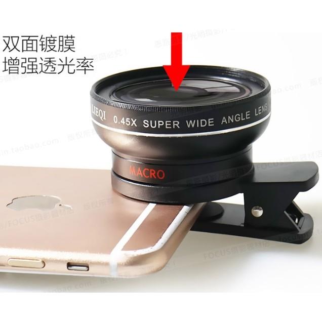 LIEQI LQ027 專業級手機鏡頭 0.45X超大廣角鏡頭+10X微距