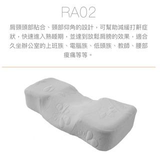 歐得葆舒壓枕RA-02