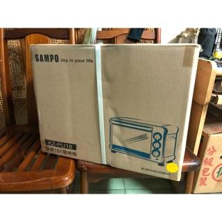 聲寶SAMPO 18L電烤箱 KZ-PU18