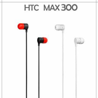 琪琪HTC 聆悅MAX300 入耳式立體聲原廠耳機