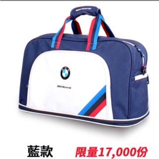 現貨 7-11 BMW 旅行袋 藍 包包