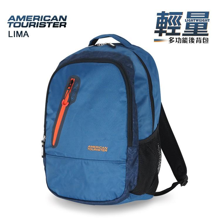 Samsonite美國旅行者 24B 後背包 15吋電腦包 寬版透氣背帶 LIMA 輕量 休閒包 肩背包