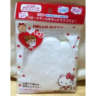 日本三麗鷗 Kitty 立體口罩 大人用