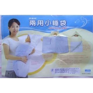 SCHICK舒適牌台灣製造100%棉兩用小睡袋鋪棉抱巾幼童睡袋嬰兒被