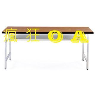 瘋狂OA辦公家具 180*45直角木紋會議桌/直角木紋折合桌/直角木紋折疊桌