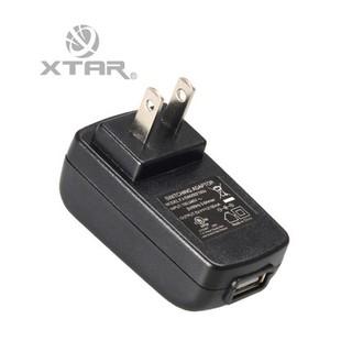 XTAR愛克斯達原廠充電器適配器 手機快速充電頭5V2.1A