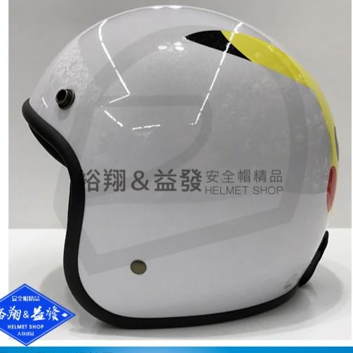 《裕翔》智同 CA-310 CA 310 皮卡丘 精靈寶可夢 神奇寶貝 白 半罩安全帽 大騎士 復古帽