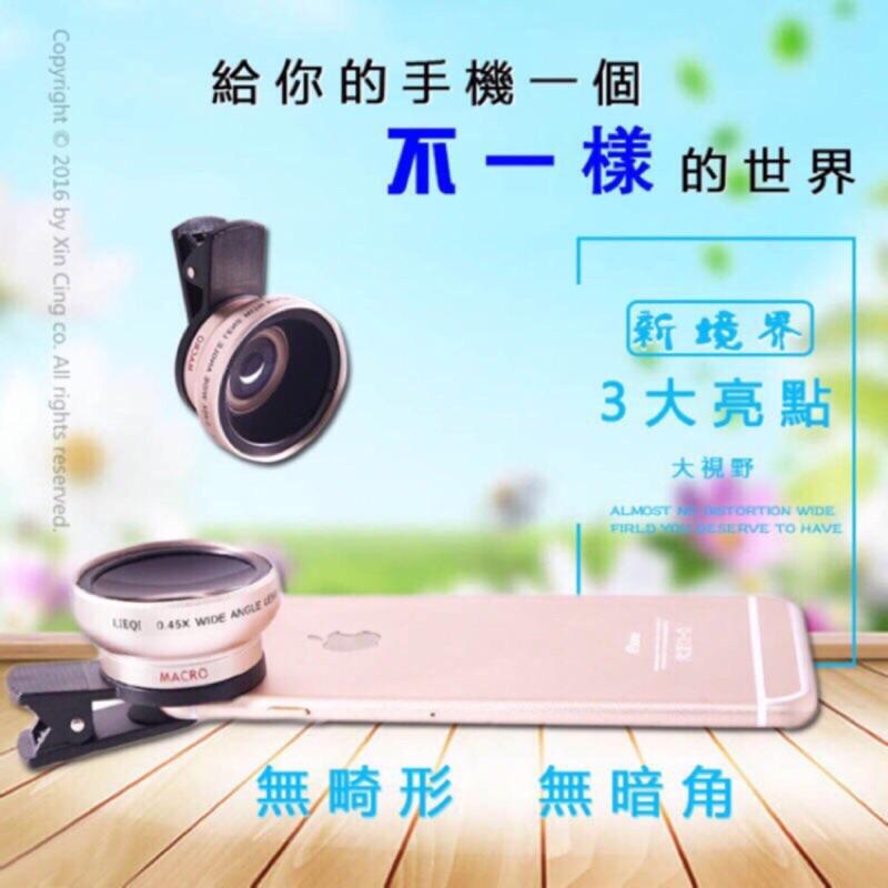 正品蘋果無暗角LIEQI 027 手機 廣角鏡頭 0.45X 廣角鏡 15x 微距 二合一手機廣角 專業級玩家必備