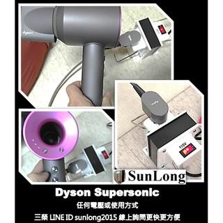 Panasonic EH-CNA96 EH-NA96  吹風機 專用日本電器 變壓器 110V轉100V 1503W 免運