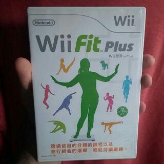 Wii Fit WiiFit Plus 繁體中文版 (需搭配WiiFit平衡板)
