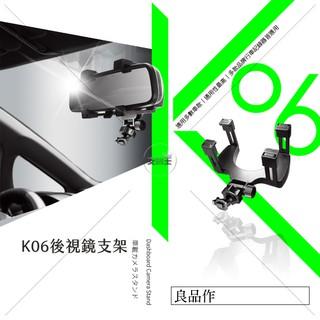 支架王 DOD LS300W VRH3【通用型 夾臂 後視鏡支架】錄不平 GV6300 6330 K06