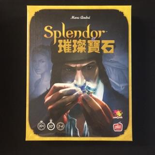 [只賣正版桌遊] Splendor 璀璨寶石 中文版
