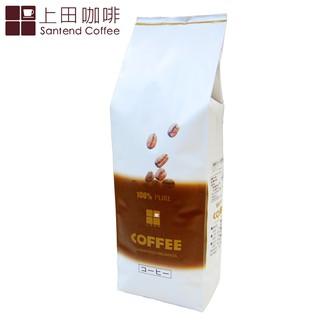 上田 薩爾瓦多 帕卡瑪拉咖啡 (一磅) 450g 蜜處理法