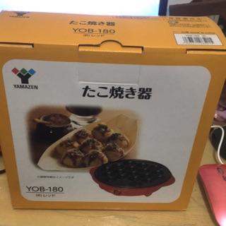 章魚燒機 日本購入 全新
