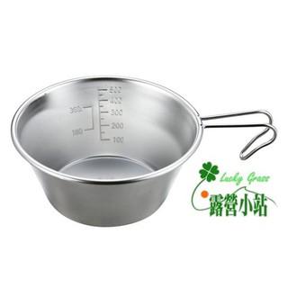 露營小站~【M-5513】日本鹿牌CAPTAIN STAG燕三條 不鏽鋼杯630ML(日本製) 廚具 鍋具 露營 人氣賣