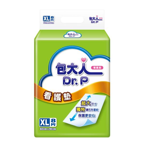 包大人 看護墊 XL號 (8片/12包/箱)成箱出貨【杏一】