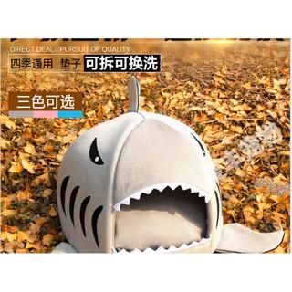 寵物窩 鯊魚嘴造型狗窩貓窩 寵物四季窩