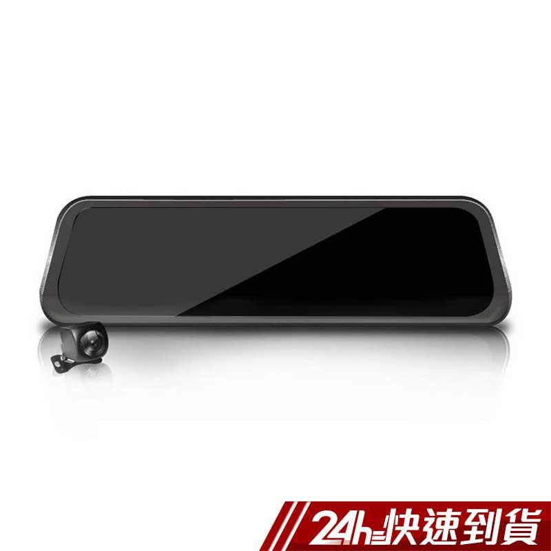(現貨免運) 復國者 S100 9.66吋Full HD1080P 觸控超廣角電子高清後視鏡 前後行車記錄器 蝦皮24h