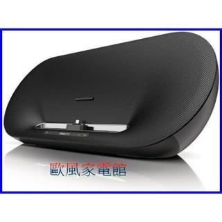 【歐風家電館】 飛利浦 Fidelio 藍芽 Android專用揚聲器 喇叭  AS851 / AS-851(附遙控)