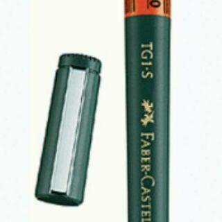 值得推薦 德國製 FABER - CASTELL輝柏 丙級製圖(繪圖)用工具-針筆 全新