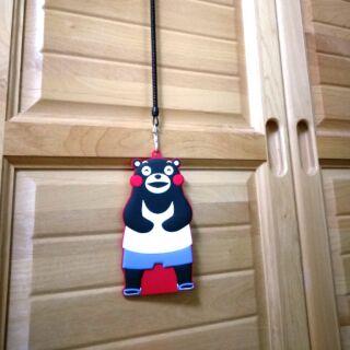 熊本熊 伸縮卡套