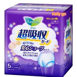 【預購商品】可刷卡 日本帶回  日本 花王 Laurier 衛生棉褲 夜用衛生棉褲/生理棉褲 產褥