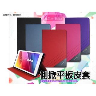 渴望系列 9.7吋 ZenPad 3S 10 (Z500KL-1A012A) 華碩 ASUS 平板皮套