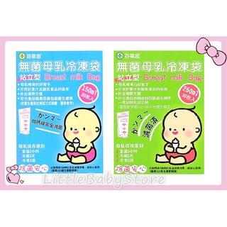 LittleBabyStore MIT 芬蒂思站立型無菌母乳冷凍袋母乳袋30 入盒裝