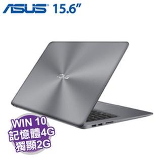 私訊或來電更便宜 ASUS X510UQ 0163B7200U (i5-7200U/4G/1TB/NV-940MX)
