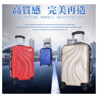 [限時優惠]質感完美行李箱三件組