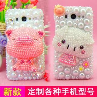 (包郵)(免運)小米5s plus MAX M3紅米note4 note3手機殼套卡通可愛立體小豬