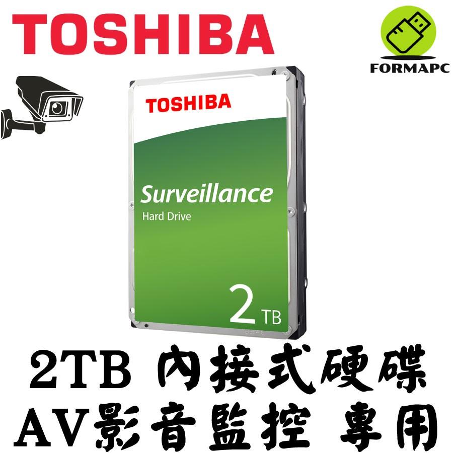 Toshiba 東芝 DT01ABA200V 2TB 2T 3.5吋 內接式硬碟 影音監控用硬碟 監控碟 AV專用硬碟