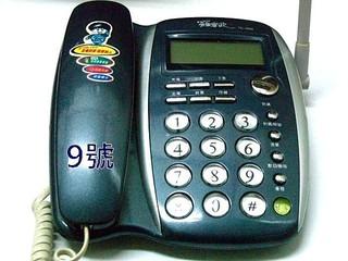 ☆1到6手機☆羅密歐 家用電話 來電顯示 所有功能正常 歡迎貨到付款 AA203