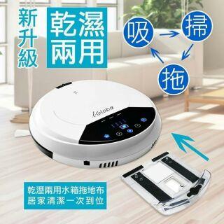 iGloba C02 Plus 智慧型多功能掃地機器人