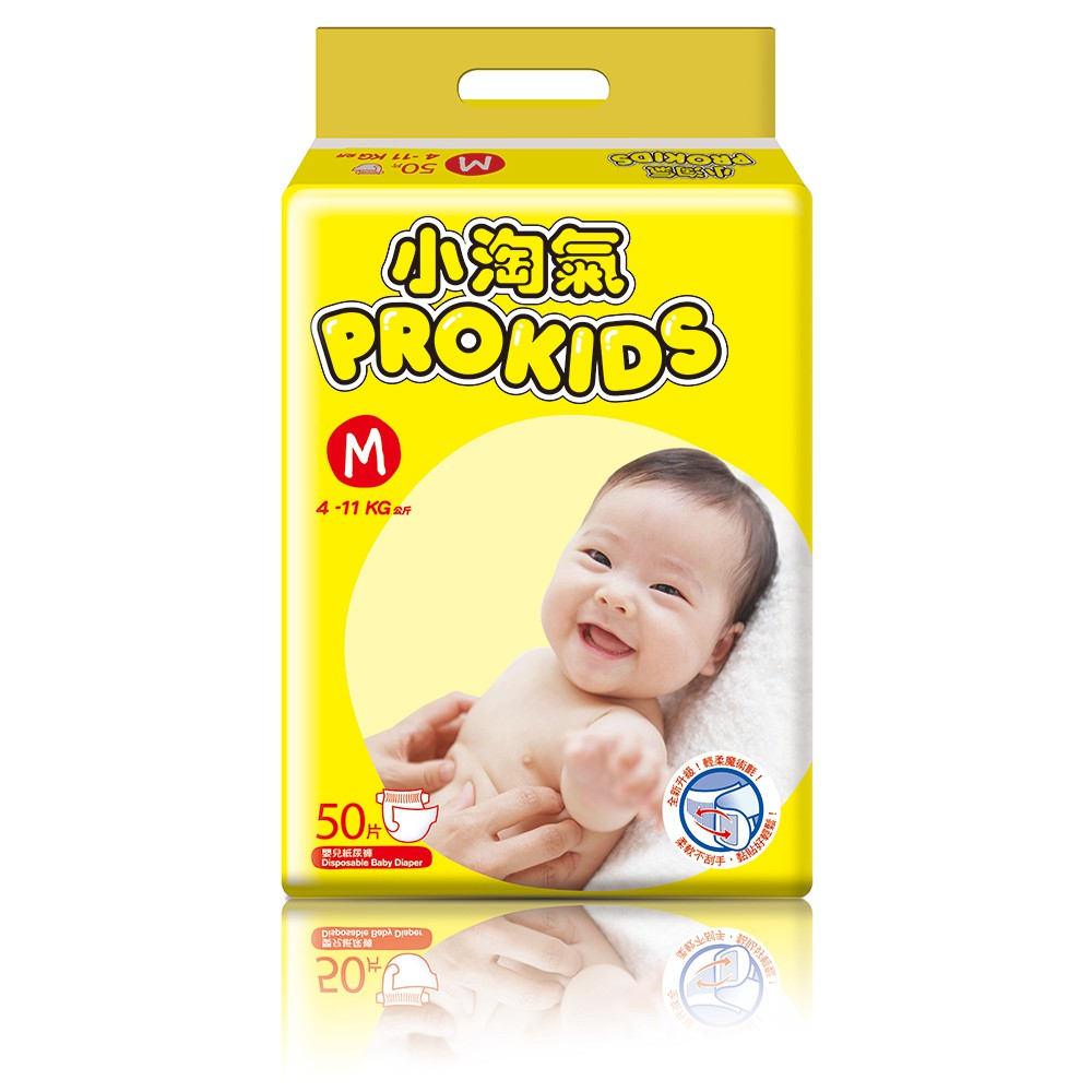 Prokids小淘氣透氣乾爽嬰兒紙尿褲紙尿褲 M50 L42 XL36( 價)