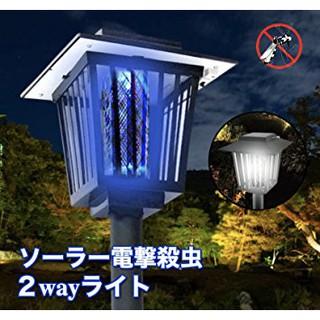 日式風格 戶外造景捕蚊燈 UV光源吸引蚊蟲