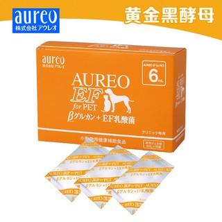日本Aureo 黃金黑酵母 6ml*30入