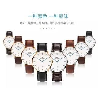 DanielWellington 男錶DW手錶 皮帶石英錶 英倫風石英錶 歐美腕錶 時尚圈手錶柘