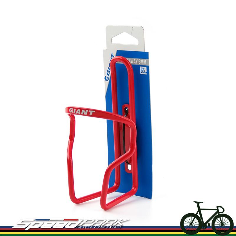 速度公園 全新 GIANT 鋁合金 經典水壺架 紅色 超輕量 65公克  捷安特 自行車 公路車 登山車