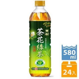 黑松 茶花綠茶580ml 無糖 (一箱24入,一單位一律兩箱,7-11取貨)
