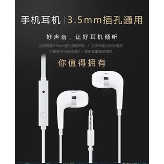 線控帶mic通用智能耳機 入耳式/平頭手機耳機